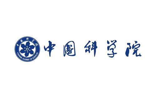 上海高等研究院由中国科学院与上海市人民政府共建